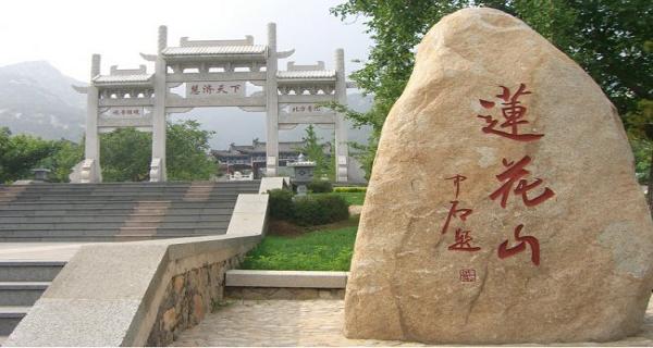 【汕尾】 住莲花山温泉度假村+莲花山风景区+小桂湾