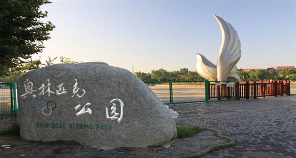 特价·新渔岛+奥林匹克公园寻宝纯玩2日游踏