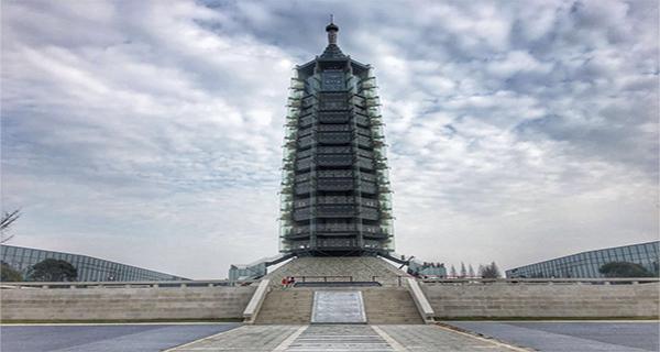 南京牛首山-大报恩寺遗址