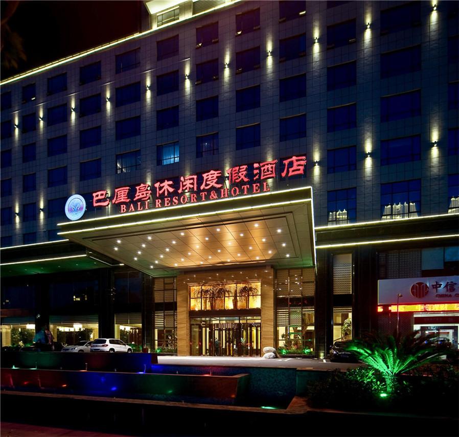 【襄阳2日游】自选襄阳巴厘岛休闲度假酒店,古隆中/中国唐城