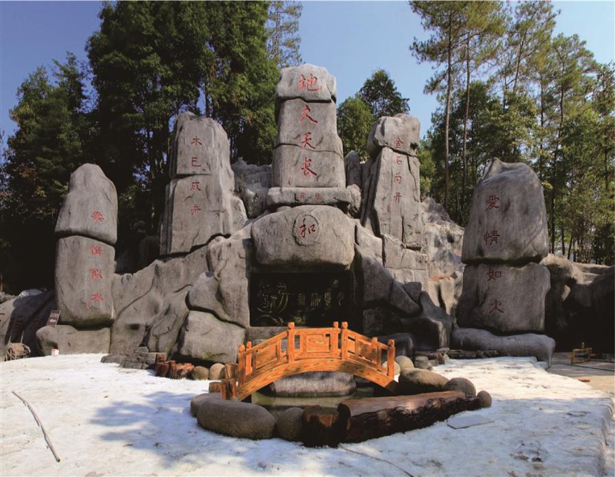 游玩景点 风月岛 风月岛景点也是以爱情为主题打造.