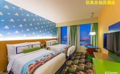 游上海迪士尼乐园入住玩具总动员酒店点亮心中奇梦