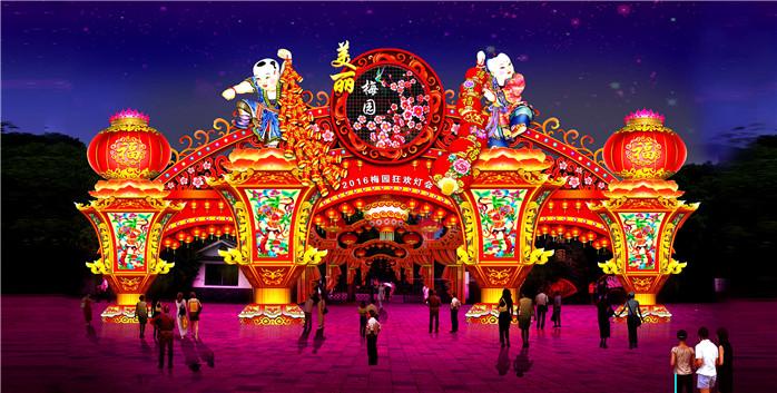 【无锡2日游】自选东方枫韵商务酒店(无锡职教园店),无锡动物园/灵山