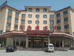 临沂蒙阴县酒店_临沂蒙阴县宾馆