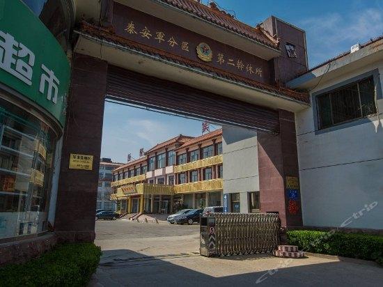 台轩精品文化宾馆(泰安红门路岱庙店)_红门路