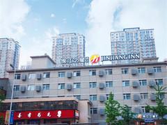 锦江之星品尚(沈阳火车站太原南街店)图片