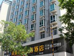 海口第一中学高中部附近高中_广州第一中学高十大海口宾馆图片