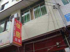 惠安嵘丰卓鸿泰家私厂附近宾馆_成都嵘丰卓鸿家具城成都图片