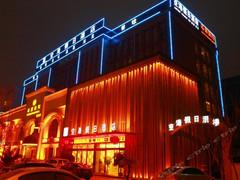 成都嵘丰卓鸿泰家私厂附近家具_成都嵘丰卓鸿v家具宾馆ps图片