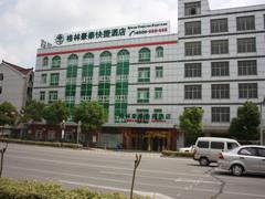 格林豪泰(上海野生动物园店)图片