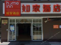 如家快捷酒店(上海新国际博览中心张江高科地铁站店)图片