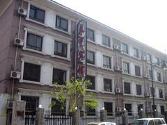 天津蓝宇宾馆图片