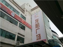 布丁酒店(上海龙阳路地铁站新国际博览中心店)图片
