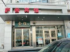 京左家庄税务所个人房屋出租房产税委托代征点