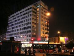 时光e栈酒店(天津下瓦房店)图片