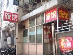 北京格林豪泰(传媒大学双桥酒店)附近宾馆_北