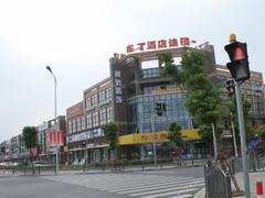 布丁酒店(上海浦东机场野生动物园大学城店)图片