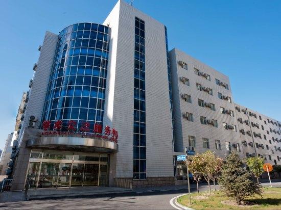 北京首都医科大学学术交流服务中心图片