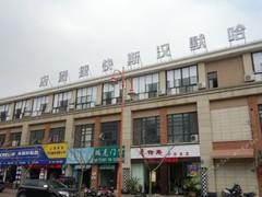 上海台积电有限公司十厂附近宾馆_上海台积电