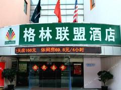 上海福建沙县特色小吃(新郁路)附近宾馆