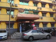 天津桓柏快捷酒店图片