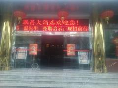 佛山中国移动高明分公司沧江营业厅附近宾馆_
