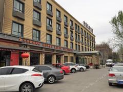 北京顺义区李桥镇后桥村党支部附近宾馆