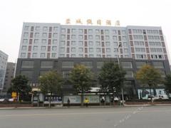 成都嵘丰卓鸿泰家私厂附近宾馆_成都嵘丰卓鸿别人旧梦家很多的家具见图片