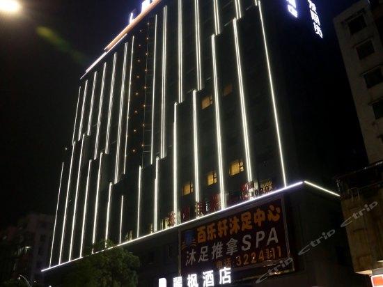 丽枫酒店(江门迎宾大道店)_迎宾大道西18号_预