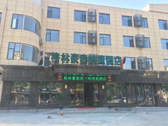 江苏省徐州市西苑的西苑小学好不好图片