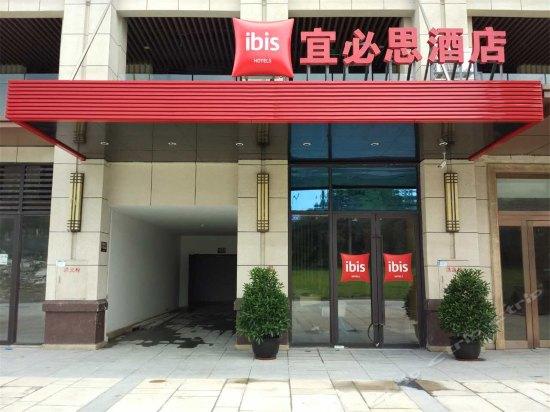 成都宜必思酒店(动物园地铁站店)