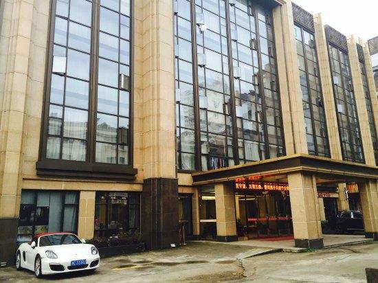 温州半岛大酒店