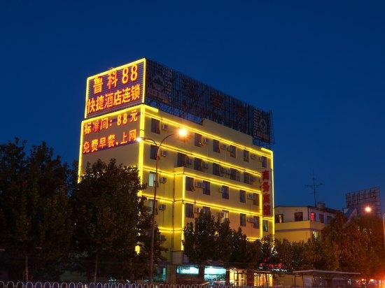 鲁科88商务连锁酒店(泰安汽车站店)