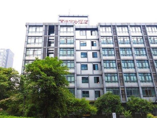 杭州百悦商务酒店
