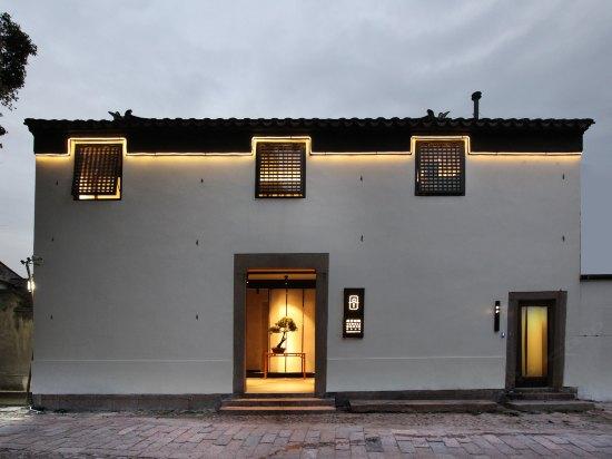 新中式民宿景观设计