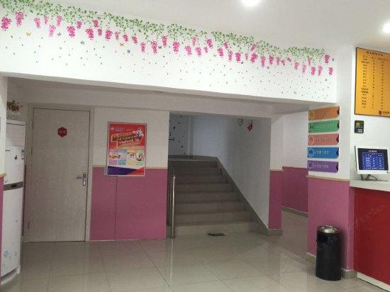 99旅馆连锁(木渎古镇凯马汽车城店)