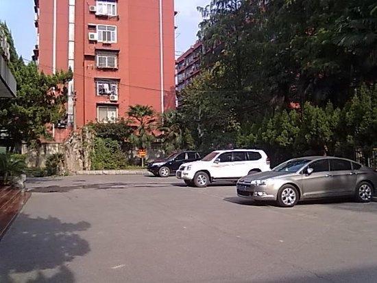 武汉科技大学学术交流中心