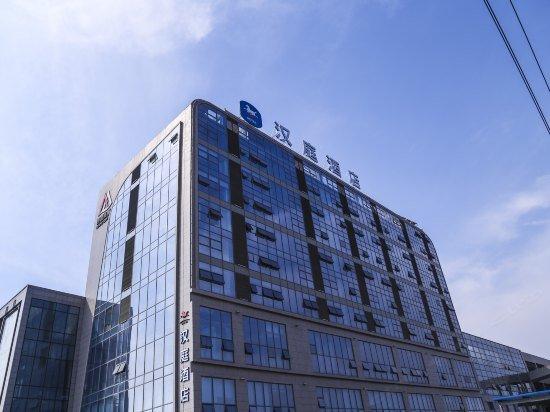 汉庭酒店(大连亿丰国际车城店)