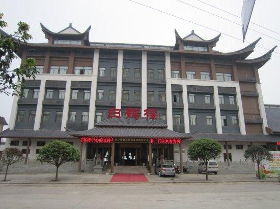 重庆江津白鹤楼