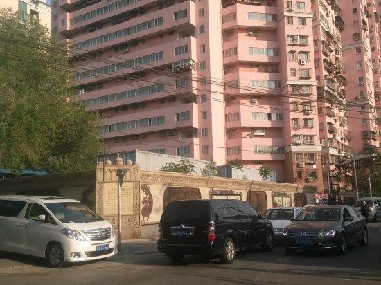 北京宜家家庭公寓月季园店_马甸西路月季园1