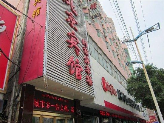 信阳北京宾馆_民权路362号