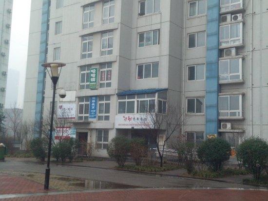 美嘉女生公寓(济南大学店)v女生_美嘉女生武警女生公寓去图片