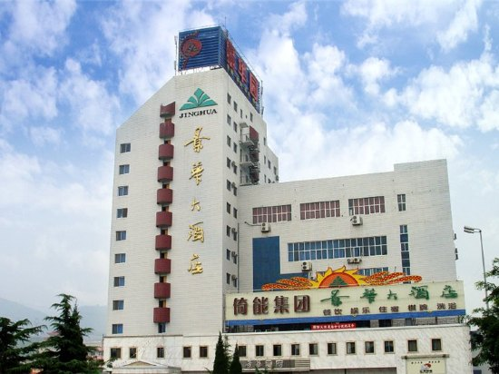 兰州军康医院_兰州西固504医院在哪-请问谁知道以前的中国人民解放军第504医院 ...