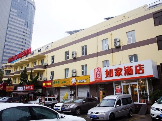 如家快捷酒店(青岛香港西路延安三地铁站店)