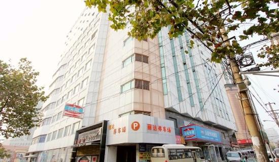 汉庭酒店(青岛中山路店)