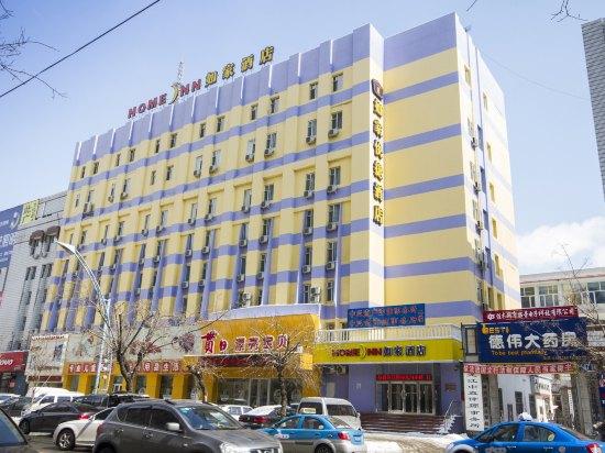 的最新评论: 酒店的位置非常好找,就在佳木斯中心医院门诊楼的对面.