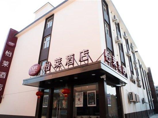 虹桥火车站酒店_上海虹桥火车站附近的酒店-