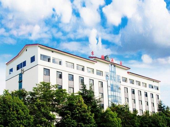丽江丰瑞酒店预订_丽江丰瑞酒店骰子、地址、价格情趣1.0汉化版图片
