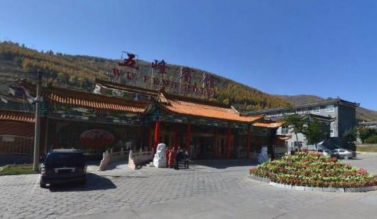 五台山风景区2日旅游行程