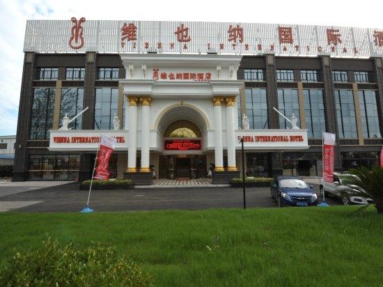 维纳斯国际酒店(上海野生动物园店)